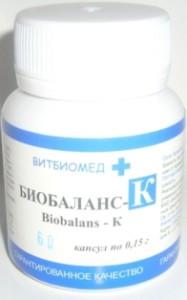 Биобаланс К. Лечение дисбактериоза