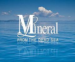 Минералы и кожа. Косметика Мертвого моря