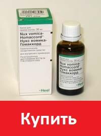Нукс вомика-Гомаккорд (Nux vomica-Homaccord)
