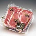 Изобретена упаковка, сигнализирующая о несвежести продуктов