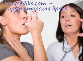 Наследственные причины бронхиальной астмы. Пример наследственной бронхиальной астмы