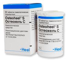 Гомеопатический препарат Остеохель С
