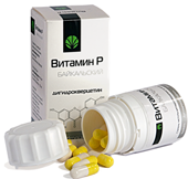 антиоксидант - витамин Р – дигидрокверцетин