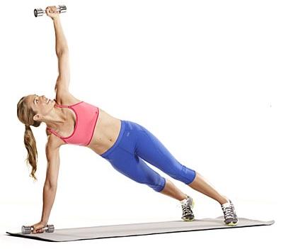 Фото упражнения планка с боковыми подъемами руки